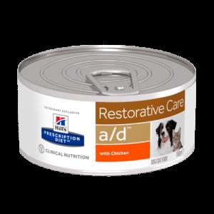 pd-canine-feline-prescription-diet-ad-canned-productShot_500.png.rendition.1920.1920
